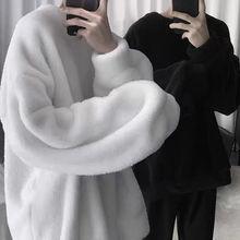 Oversized Sweatshirts Lamb Hair Kawaii Solid O-Neck Long Sleeve Sweatshirt Korean Fashion Loose Harajuku Women Men Streetwear
