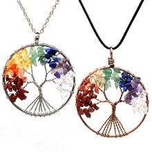 7 чакр хрустальные ожерелья подвески из натурального камня дерево