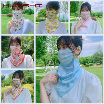 HUISHI Scarf Neck Breathable Face New Summer Anti-UV Silk Brocade Sunscreen Multi-function Large For Women - discount item  35% OFF Scarves & Wraps