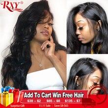 Pelucas de cabello humano con encaje Frontal para mujer, 250 de densidad, cabello ondulado, RXY, Remy, con cierre Frontal, 360