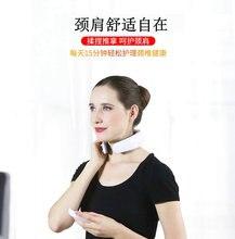 cervical vertebra massager neck waist shoulder multifunctional kneading household intelligent