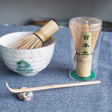 Бамбук веничек для чая «маття» японские Кисточки Профессиональный Зелёный чай венчик для пудры Chasen чайной церемонии кисть инструмент шлиф...