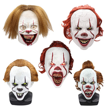 Halloween Horror Clown Headgear cosplay Pennywise Mask Natural Latex new