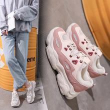 2019 Woman Shoes Lady Shoes Motion Shoes  Dad Shoe Woman Network  Ventilation  Exceed Fire Leisure Time Motion Women's Shoes