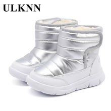 ULKNN Children's Shoes Snow Boots Unisex New Winter Boys Thick Plush Shoes Solid Girls Warm Shoes Kids Short Boots Student