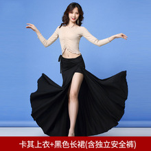 2019 nuovo di Qualità di danza del ventre costume set di danza del ventre practice abbigliamento danza Orientale set di garza 3 tipi di metodi da portare