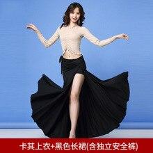 Costume de danse du ventre, ensemble vêtements de pratique de danse orientale, gaze, 3 types de méthodes de port, nouvelle qualité 2019