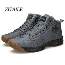 Sitaile Нескользящие зимние ботинки мягкие сохраняющие тепло