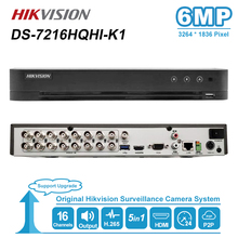 Hikvision 16CH Max Ondersteuning 6MP Turbo HD DVR Video Recoder 5 in 1 voor HDTVI/AHD/CVI/ CVBS/IP video input H.265 pro + DS 7216HQHI K1
