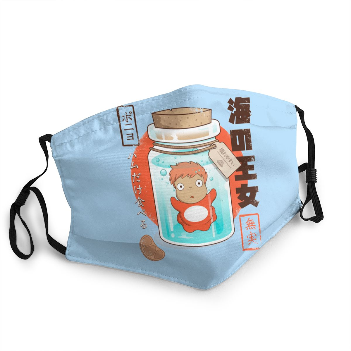 Bottom Of The Sea Unisex Reusable Mouth Face Mask Ponyo On The Cliff Anti Haze Dust Mask Protection Mask Respirator Mouth Muffle
