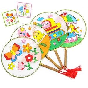 Круглый веер ручной работы для детей, ручной работы, пустой веер для живописи, Дворцовый веер, реквизит для детского сада ручной работы из кр...