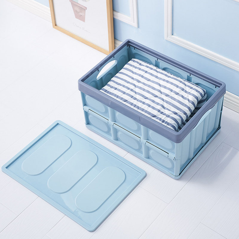 Folding Storage Box Office Home Multi-Function Plastic Stylish And Convenient Car Luggage