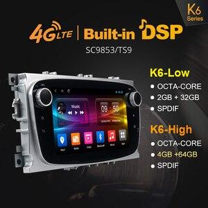 Image 4 - Ownice Android 10.0 araba DVD oynatıcı 2 Din radyo GPS Navi Ford Focus Mondeo Kuga C MAX S MAX Galaxy ses stereo kafa ünitesi