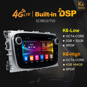Image 4 - Ownice K1 K2 K3 Android Car DVD Player 2 Din radio GPS Navi for Ford Focus Mondeo Kuga C MAX S MAX Galaxy Audio Stereo Head Unit