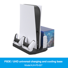 Drop Shipping PS5 3 In 1 DE/UHD Host Multi-function Charging Cooling Fan Base Game Disc Storage Tray Handle Base Charger Bracket