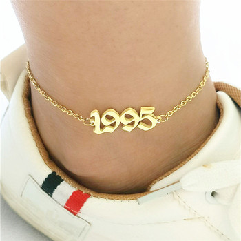 Stainless Steel Birth Year Anklets Silver Gold Old English Number 1995 Ankle Bracelet Foot Chain Party Accessories For Kids Gift