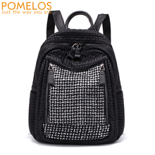 POMELOS Synthetic leather backpack Fashion woman back pack s