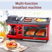 220V/1500W casa desayuno máquina Multi-función horno brindis tocino frito  máquina de café  Tostadora de la máquina de café