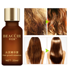 20ml Castor Keratin Hair Growth Essence Oil Prevent Loss Skin Aging Damage Repair Treatment  Essential Care