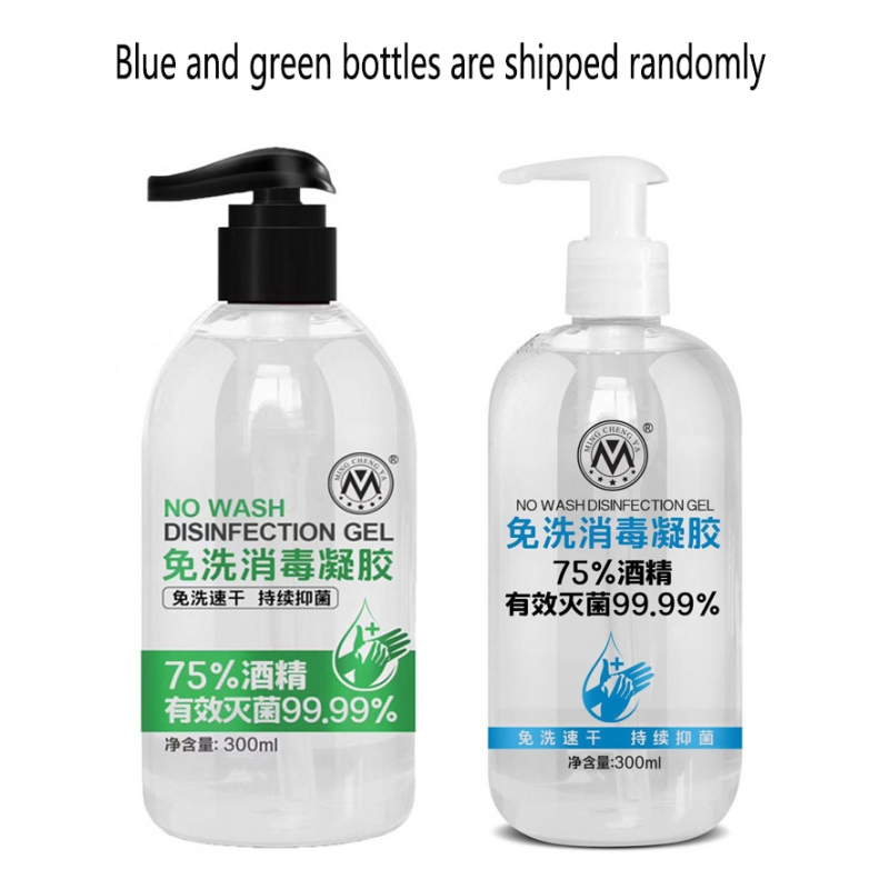 300ml Household Portable Disposable Hand Sanitizer Wash Free Antibacterial Quick-drying Disinfecting Hand Clean Gel