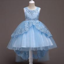 Summer Childrens Dress Fashion Mesh Girls Applique Pearl Wedding Party Evening Birthday Gift Tutu Princess