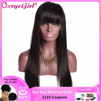 Oxeyegirl Brazilian Straight Lace Front Wig With Bangs Wigs For Black Women Lace Front Human Hair Wigs With Bangs Remy Hair Wig - DISCOUNT ITEM  29% OFF All Category
