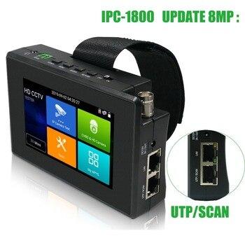 цена на CCTV Tester Monitor IP Camera  8MP AHD TVI CVI CVBS CCTV Tester Monitor PTZ Controller Rapid ONVIF IPC Tester POE  IPC1800 plus