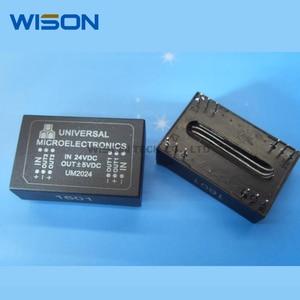 Image 3 - Um2026 um2024 UM2026C 3W 신규 및 기존 모듈 무료 배송