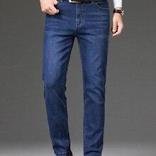 Denim Pants Overalls Straight-Trousers Men's Jeans Classic Black Large-Size Cotton 46