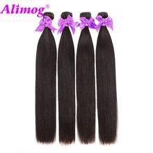 Pacotes de cabelo reto peruano 100% extensão do cabelo humano cor natural 1/3/4 pacotes cabelo reto tece para preto