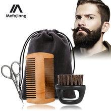 3 шт/компл мужской набор для ухода за бородой усы и бороды Инструменты