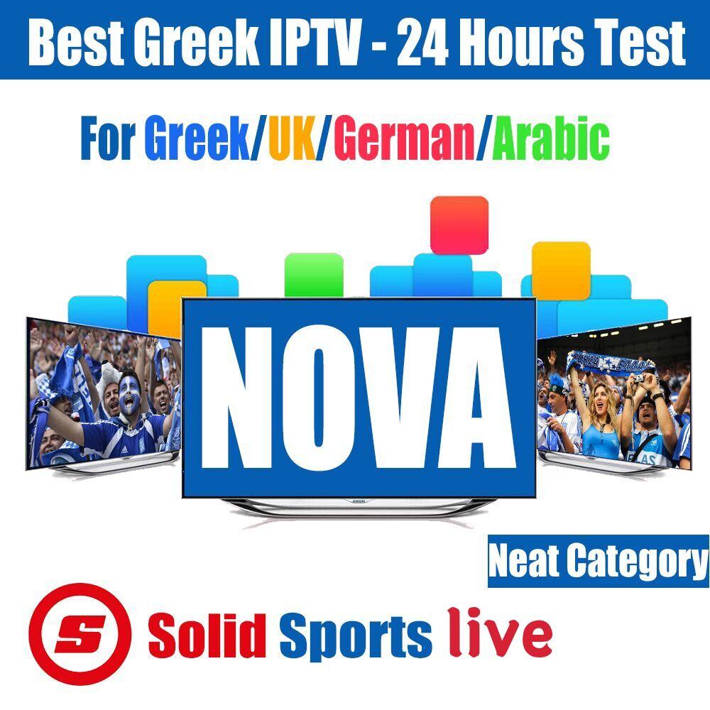 2019 Upgraded Greek IPTV M3U Subscription 5500+ Live Streaming Stable Sports For Greece/UK/German/Cyprus/Arabic