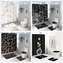 Креативная мраморная печать, для ванной комнаты, водонепроницаемая занавеска для душа, пьедестал, ковер, крышка для унитаза, набор, занавеска для ванной, набор ковриков