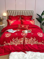 Paper Set Jacquard Weave Embroidery Newly married Happy Quilt Full Cotton Pure Cotton Sheet Quilt Cover Red Wedding Bedding