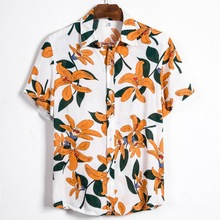 Men Casual Floral Printed Shirts, Lapel Short Sleeve Buttons Pattern Summer Shirt Tops