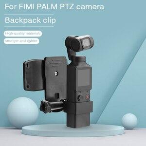 Image 2 - סוגריים עבור FIMI כף כף יד Gimbal מצלמה Installa להסיר תרמיל הר קליפ נוח פשוט הרחבת