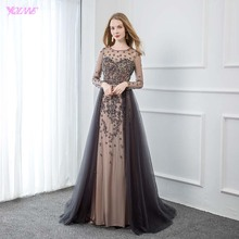 YQLNNE Elegant Gray Long Sleeve Evening Dress O Neck Beaded Tulle Formal Women Evening Gowns
