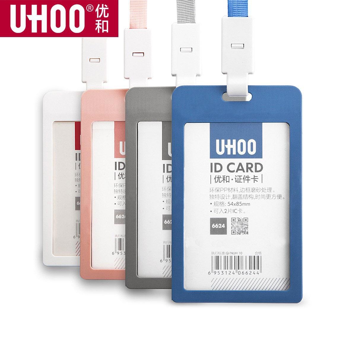 1 PC UHOO New High Quality Plastic ID Card Holder Retractable Badge Holder Skip Identity Badge Holders Wholesale