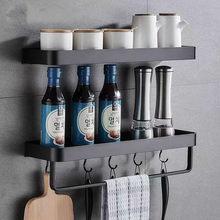 Estante de cocina de aluminio montado en la pared estante cuadrado para champú estantes cosméticos estante de redes de cocina estante de almacenamiento estante organizador