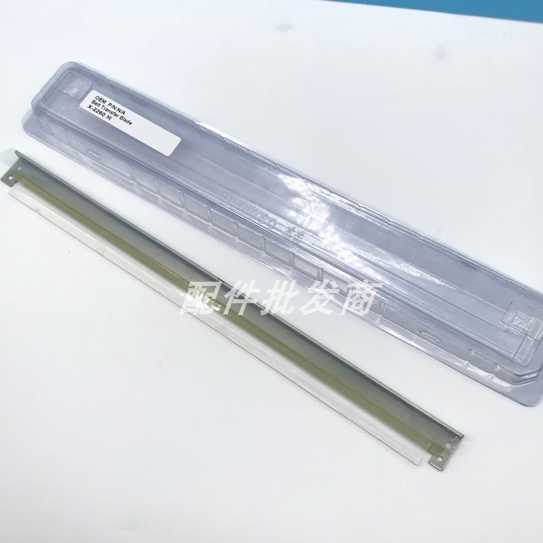 4Pcs Compatible New Transfer Blade For Xerox DocuCentre IV C2260 C2263 C2265 WC 7240 7250 7125 7120 7220 7225