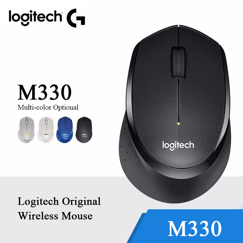 Logitech M330 Silent Wireless Mouse 2.4GHz  1000dpi Detected By Official Software From Logitech