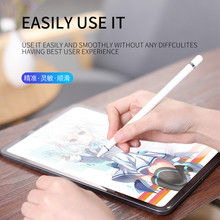 Tablet Pen For Apple Pencil 2nd Rechargeable Active Stylus Pen For iPad Pro Air Compatible With IOS/Android For Samsung Tablet anti slip pattern metal nib tablet pen stylus slim for drawing for tablet android ios for ipad pro for apple xiaomi huawei