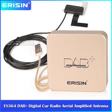 Erisin ES364 Dab + Digitale Autoradio Antenne Amplified Antenne Voor Android 7.1/8.1/9.0/10.0 Auto radio Dvd(China)