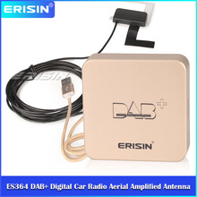 Erisin es364 dab + rádio digital do carro antena amplificada para android 7.1/8.1/9.0/10.0 rádio do carro dvd