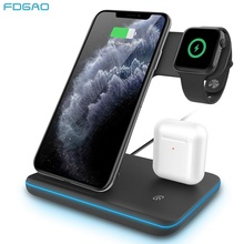 FDGAO 3 in 1 Qi Wireless Charger Station 15W Fast Charging Stand for iPhone 11 X XS XR 8 for Apple Watch 5 4 3 2 1 Airpods Pro
