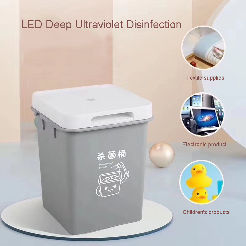 UV Disinfection Light Sterilization Box Physical Disinfection Barrel Sterilization Clothing Toy Mobile Phone Sterilizer