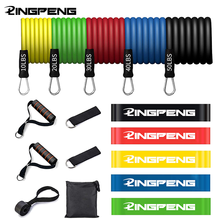 Strong Fitness Resistance Band Set Yoga Gym Stretch Pull Rope Exercise Training Expander Door Anchor With Handle Ankle Strap