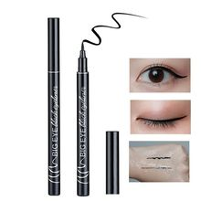 Waterproof eyeliner Eyeliner pen sweatproof lasting not blooming no makeup beginner