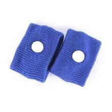 1 Pair Waist Support Anti Motion Sickness Wrist Bands Sports Nausea Cuffs Safety Wristbands Carsickness Seasick GMT601