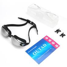 Антизапотевающие очки унисекс для плавания и триатлона с защитой